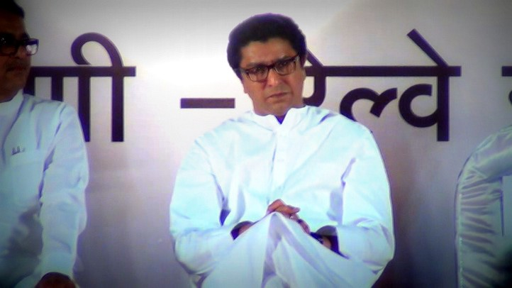 RAJ THACKERAY (4).jpg