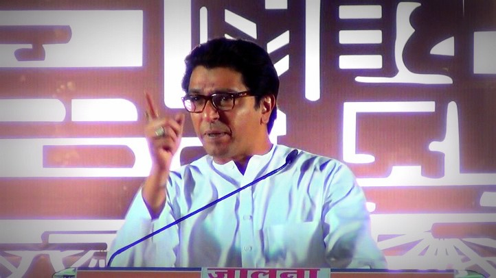 RAJ THACKERAY (6).jpg