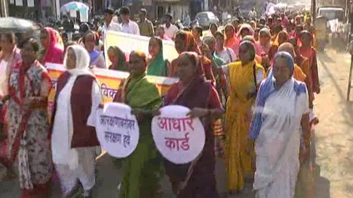 mahila morcha photo 04.JPG