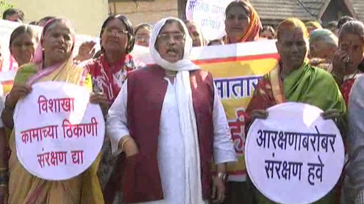 mahila morcha photo 05.JPG